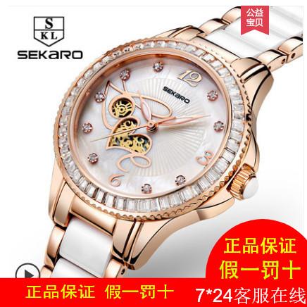 2020年新款女士正品机械表时尚防水名牌简约气质奢华陶瓷手表女表