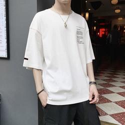 男士休闲短袖T恤青少年潮流印花纯棉五分半袖打底衫DS345TP25