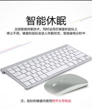 ノートパソコンのワイヤレスキーボードとマウスアップルのiMac Proの1のPCのキーボードのMacBook Air / Proの
