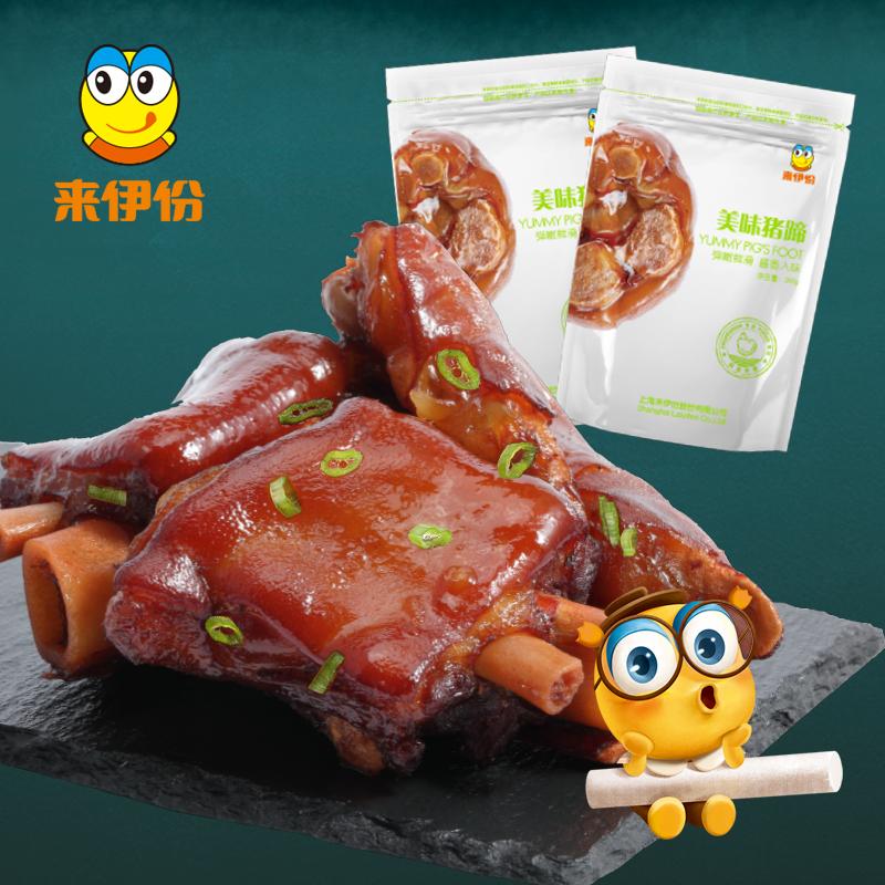 来伊份猪蹄 260g熟食真空袋装卤味猪脚好吃的特产零食即食来一份