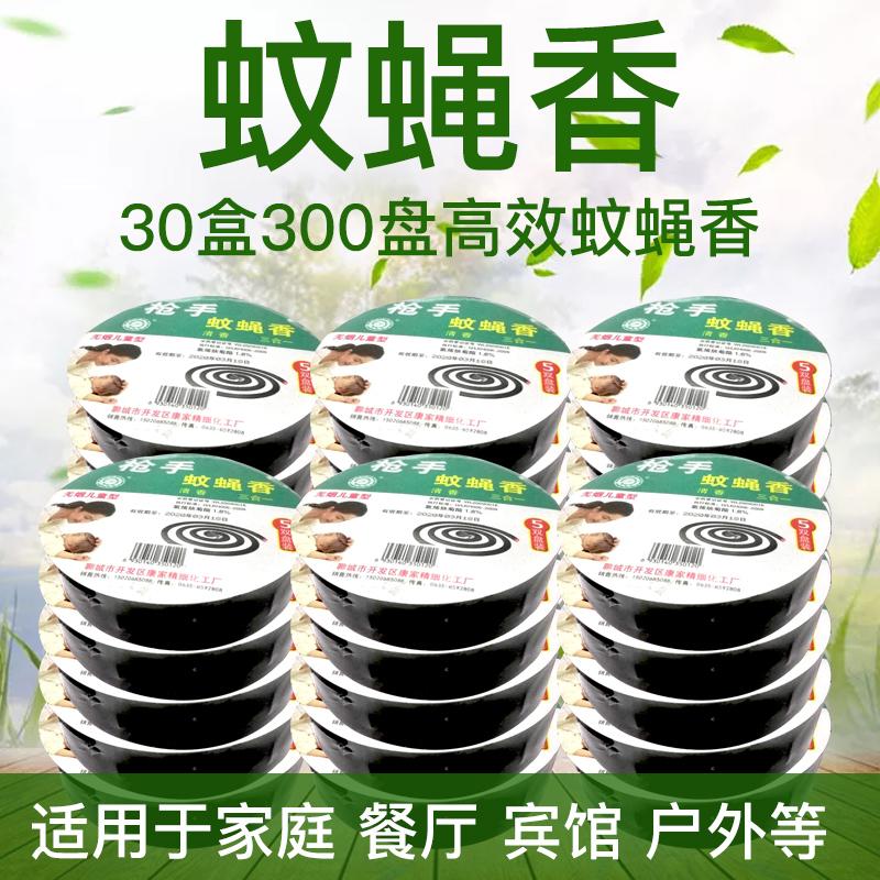 Ловушки для тараканов / Средства от насекомых Артикул 598128426062