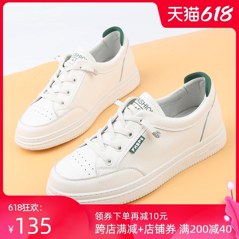 小白鞋女41一43大码女鞋脚宽单网百搭平底新款单鞋圆头深口潮鞋40