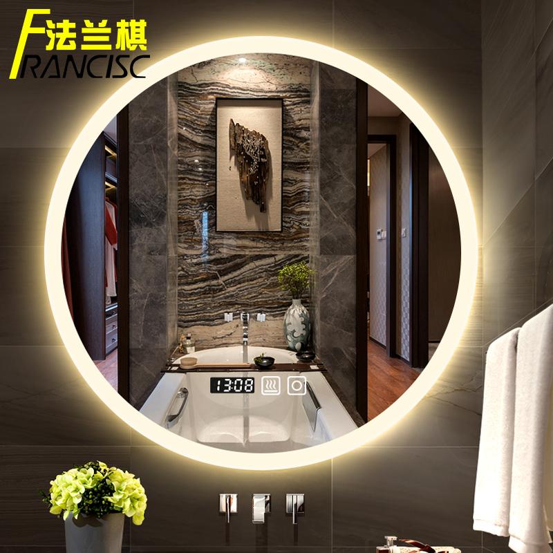 卫生间智能LED灯镜壁挂挂墙洗手台化妆镜厕所洗脸镜子浴室卫浴镜