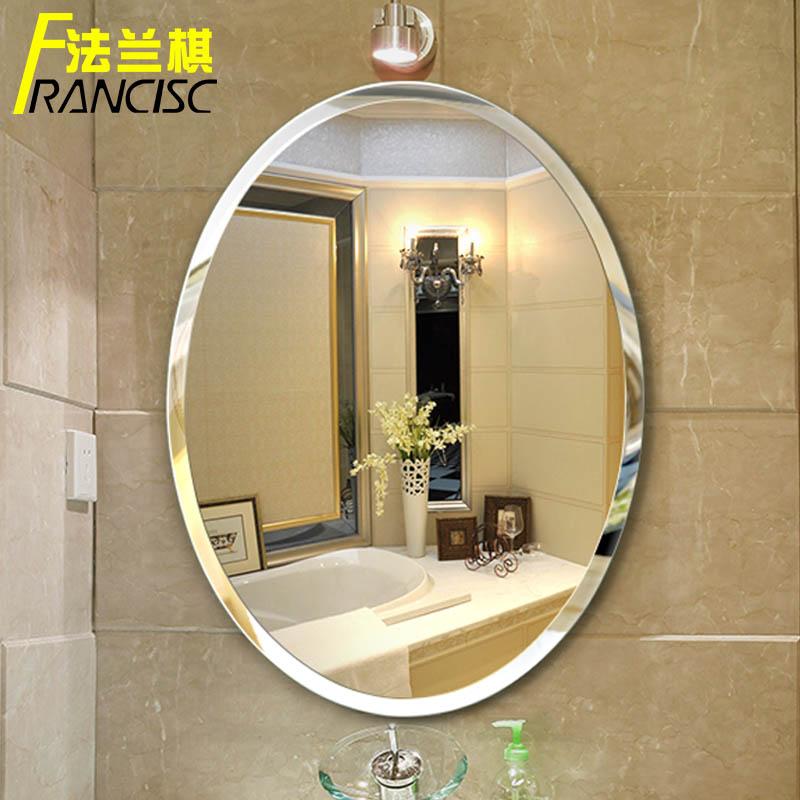 椭圆形卫生间挂墙无框浴室镜子梳妆台化妆镜洗脸盆镜子壁挂卫浴镜图片