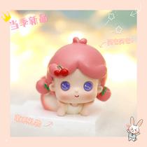 创意可爱樱桃女孩小摆件提升幸福感小物件办公桌面小玩偶生日礼物