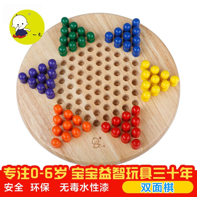 亲子游戏玩具木制跳棋宝宝儿童益智玩具木质4-6岁以上单身贵族棋