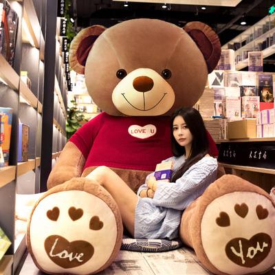 泰迪熊猫抱抱熊玩偶超大公仔布娃娃毛绒玩具女可爱大熊特大号狗熊