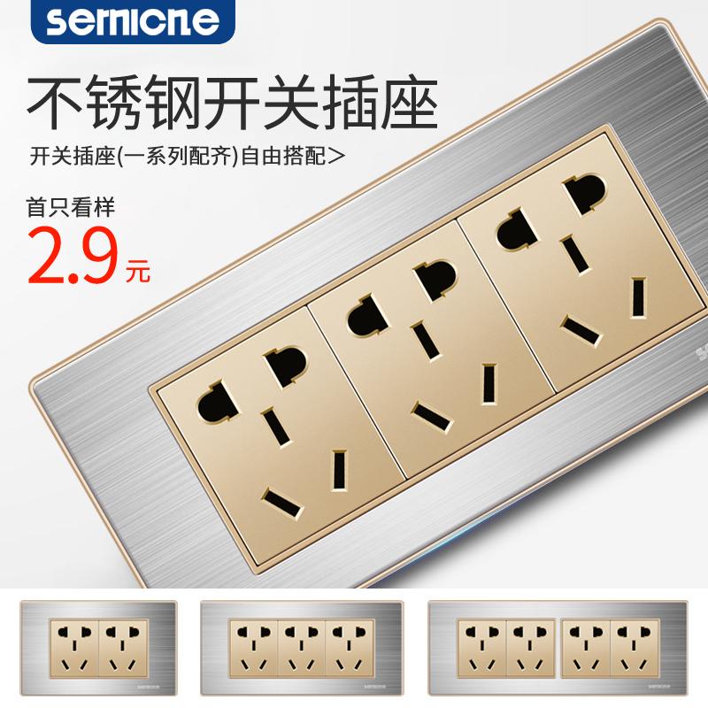 118型开关插座面板不锈钢十二孔十五孔9/12孔六九孔多孔电源插座
