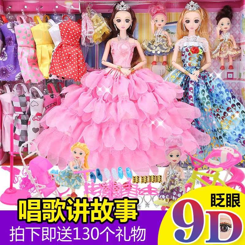 别墅儿童女孩公主婚纱换装娃娃普通巴比说话孔雀衣服套装超大