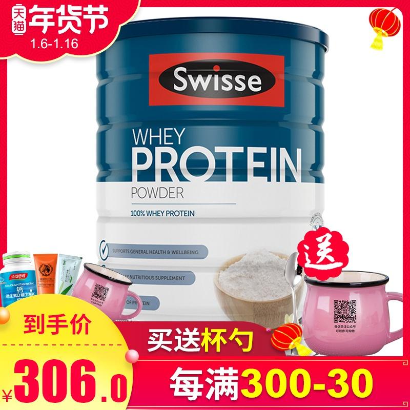 拍下优惠送杯勺】斯维诗Swisse乳清蛋白粉香草味450g 进口蛋白粉