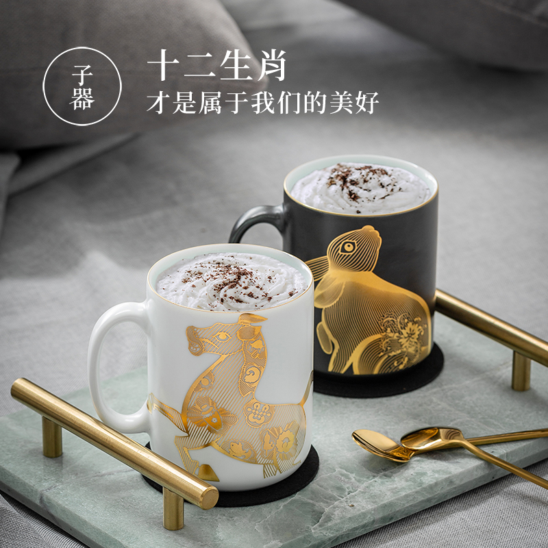 Mug personality creative ceramic couple a pair of cups with lid Chinese Zodiac water cup female birthday gift logo customization