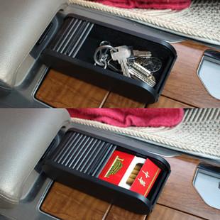 汽车用品粘贴式置物盒袋箱储物盒收纳盒杂物箱车载手机盒架座内饰