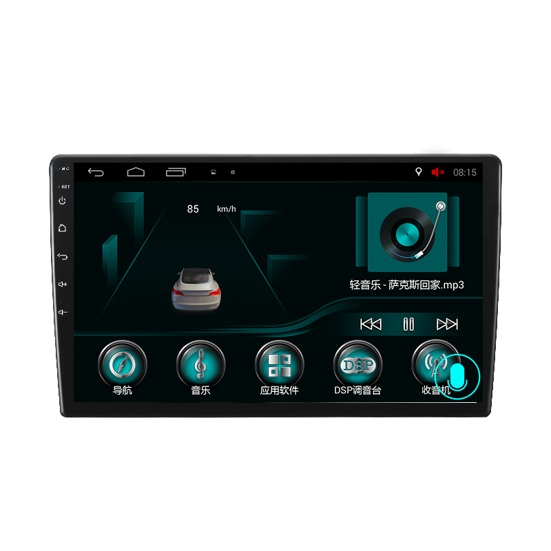 Modern DSP automobile power amplifier navigation integrated machine, large screen central controller