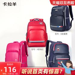 卡拉羊双肩包新款背包高中学生小学生1-6年级书包女韩版校园初中