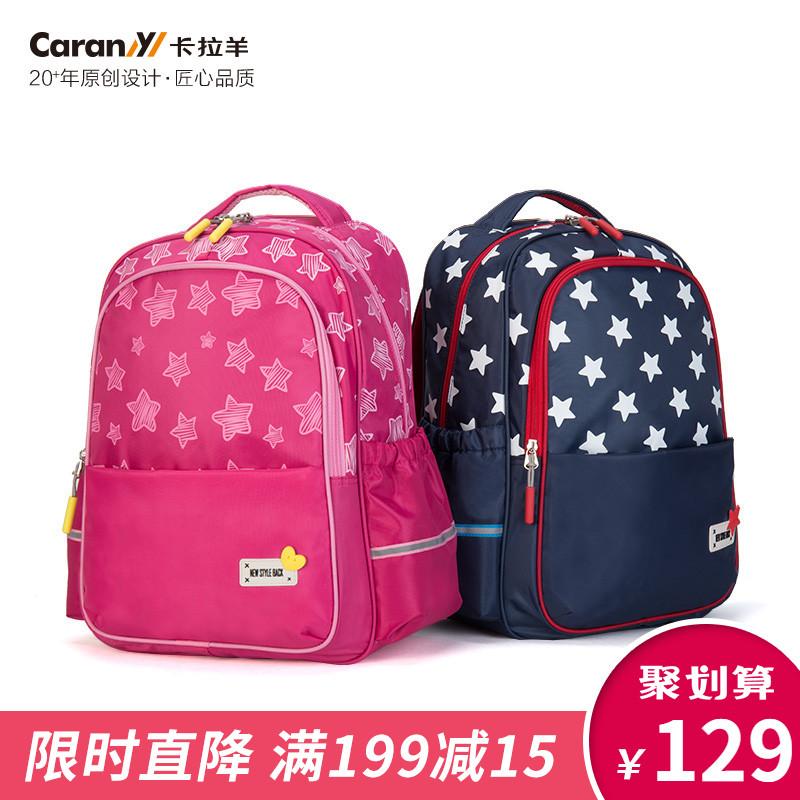 卡拉羊小学生书包男1-3-4-6韩版可爱卡通双肩背包女儿童减负护脊