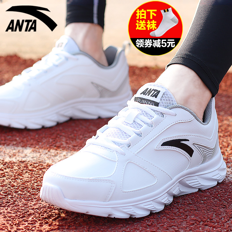 Anta men's shoes sports shoes white official website flagship 2021 new summer mesh breathable leisure running shoes men
