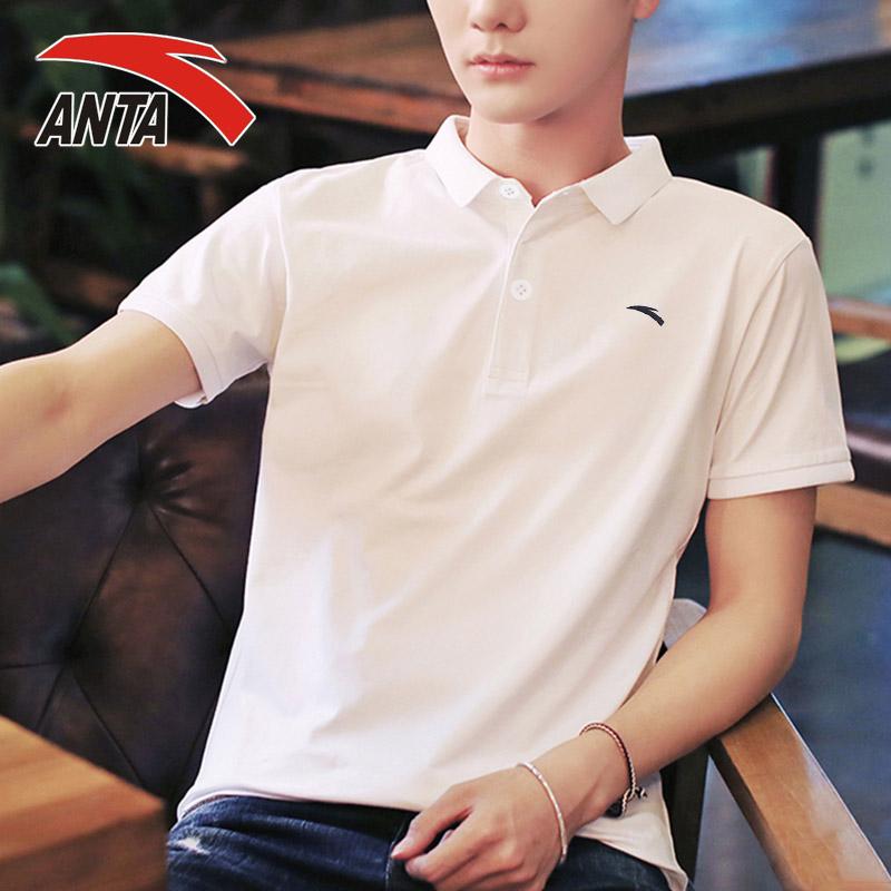 安踏t恤短袖男士翻领POLO衫夏季2020新款宽松白色速干体恤半袖男