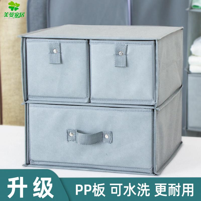 Контейнеры для хранения / Коробки для хранения Артикул 16373120873