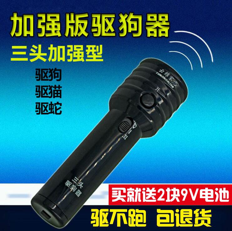 Совершенно новый три головки превышать звук волна привод собака устройство электронный порыв собака устройство на открытом воздухе привод змея устройство большой мощности только лаять устройство привод кот устройство