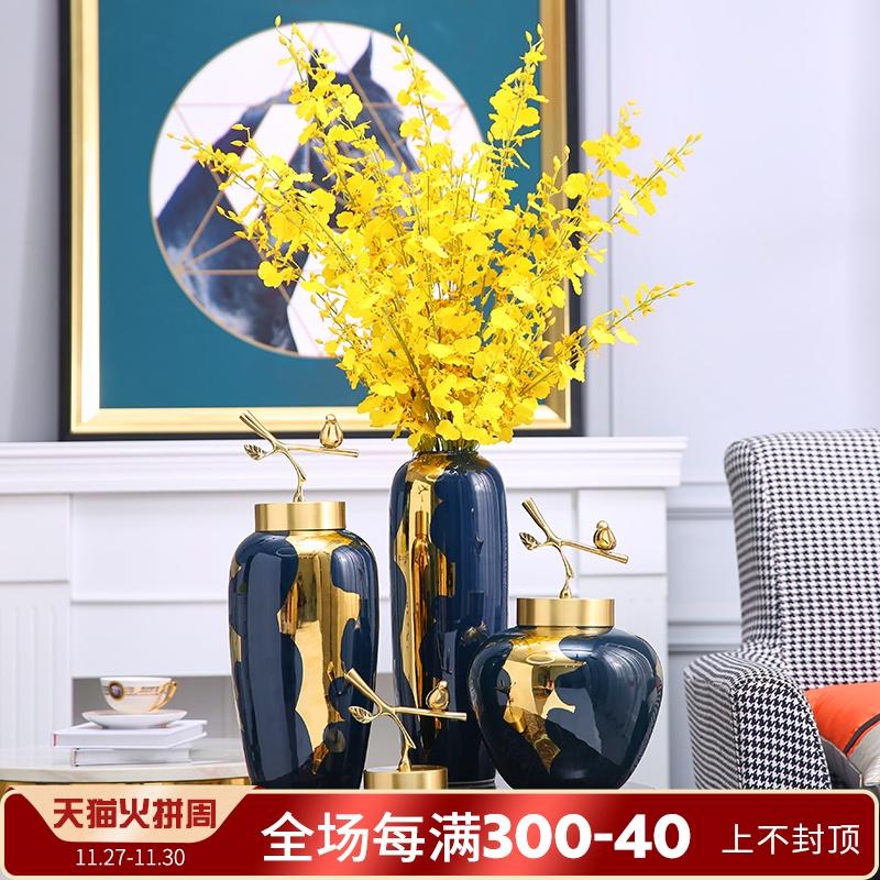 轻奢花瓶陶瓷摆件新中式客厅插花家居电视柜创意摆设花餐桌装饰品