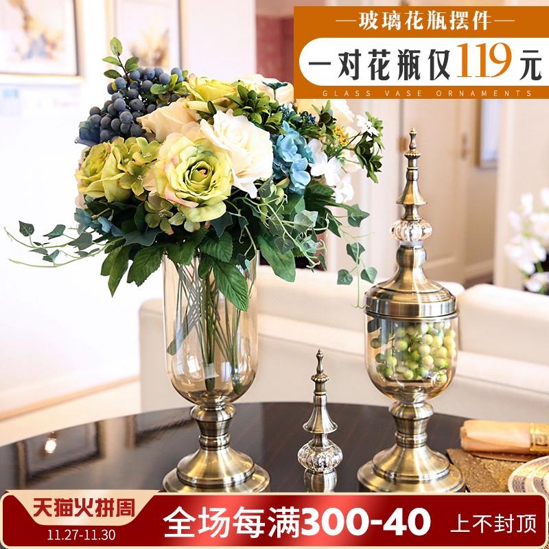 欧式花瓶摆件玻璃透明美式客厅电视柜餐桌插花家居装饰品创意摆设