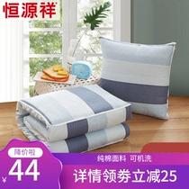 恒源祥汽车抱枕被子两用棉质纯棉加厚大号车载靠垫毯子抱枕二合一