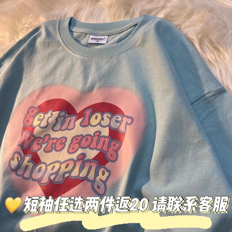 浅蓝色~韩国小众设计新款宽松显瘦夏季短袖T恤女男半袖TEE情侣潮