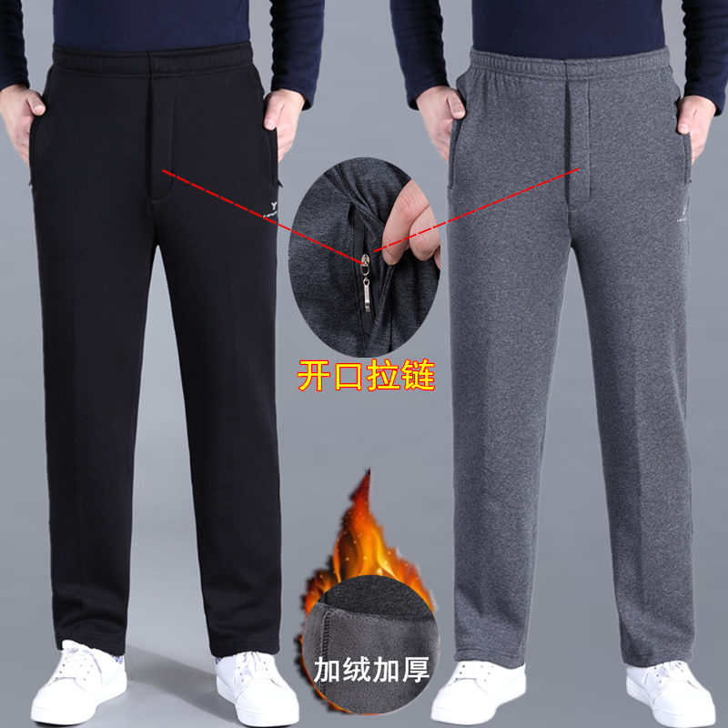 Winter sports pants for middle-aged and elderly mens front open zipper high waist pure cotton mens pants with elastic band Plush casual pants
