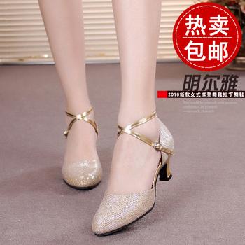 拉丁舞鞋女成人中高跟新款舞蹈鞋广场软底跳舞鞋恰恰交谊舞鞋