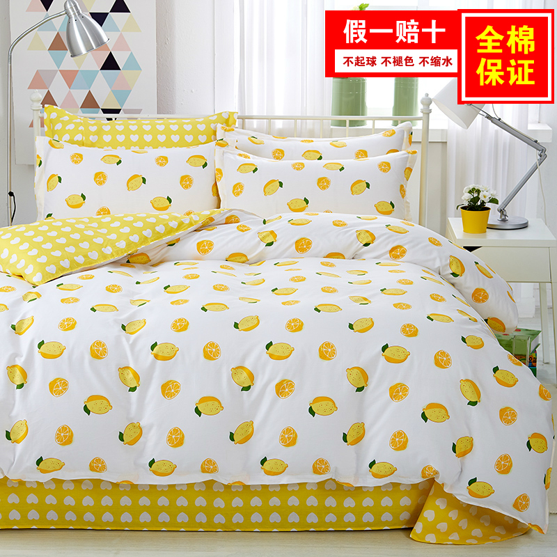 All cotton bedding four piece set pure cotton bed single child three piece soft skin friendly cartoon yellow blue Barker cat claw