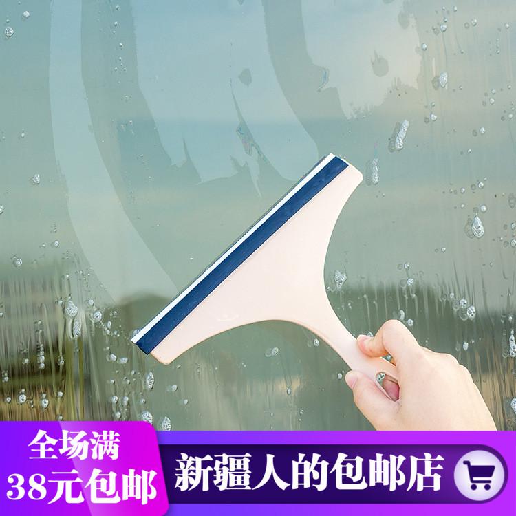 玻璃刮水器擦窗器清洁器 家用窗户清洁工具神器 清洗玻璃刮玻璃器