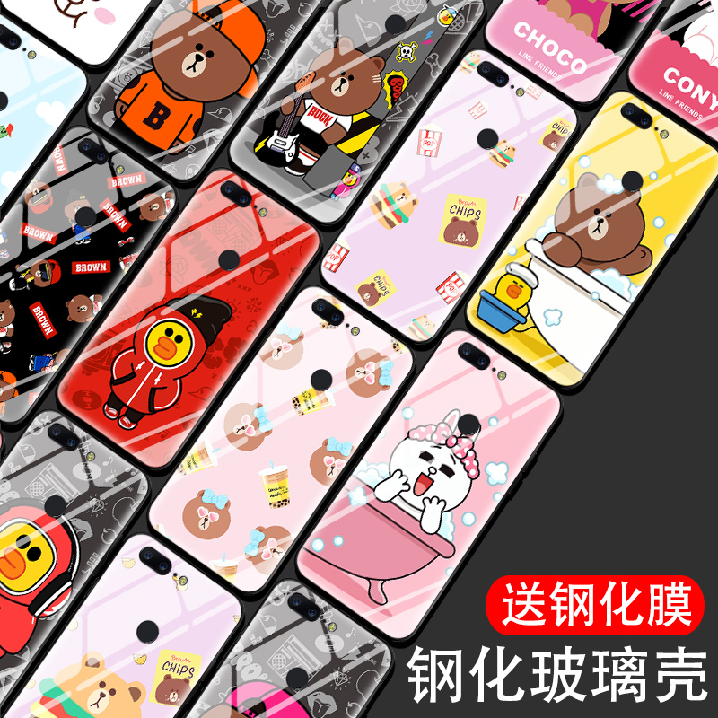 一加五t手机壳1+6个性玻璃5t软套T日韩可爱卡通熊情侣潮牌网红女