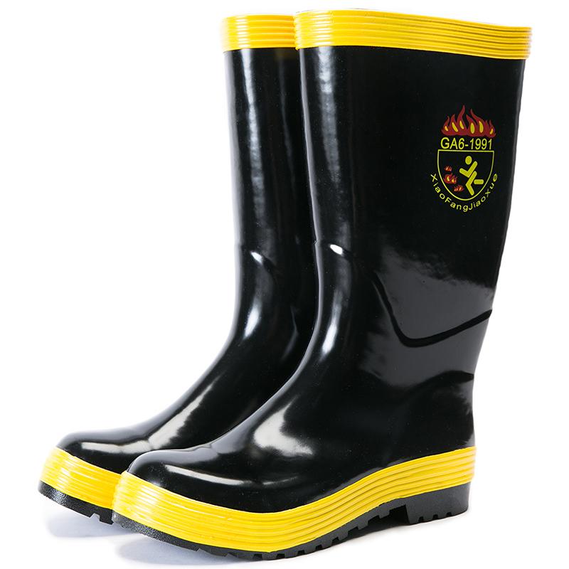 Продаётся напрямую с завода 97 модель пожаротушение ботинок резина пожаротушение член защищать сапоги anti-прокол газа крышка обувной безопасность обувной