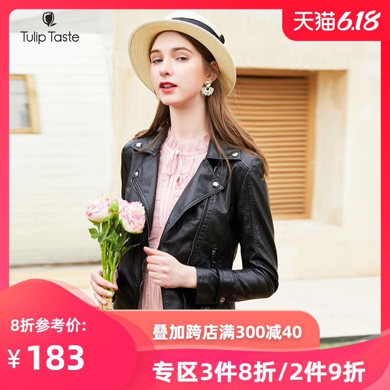Yuxiangfei 2020 spring new PU leather women's small coat short locomotive black leisure slim slim waist