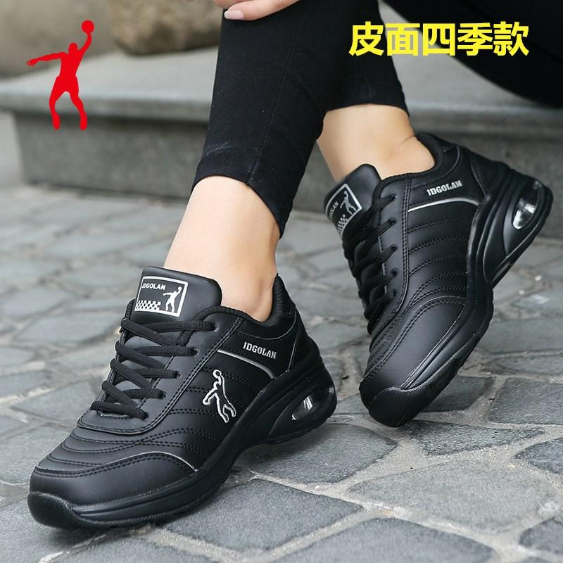 Спортивная обувь для детей Артикул 584697987861