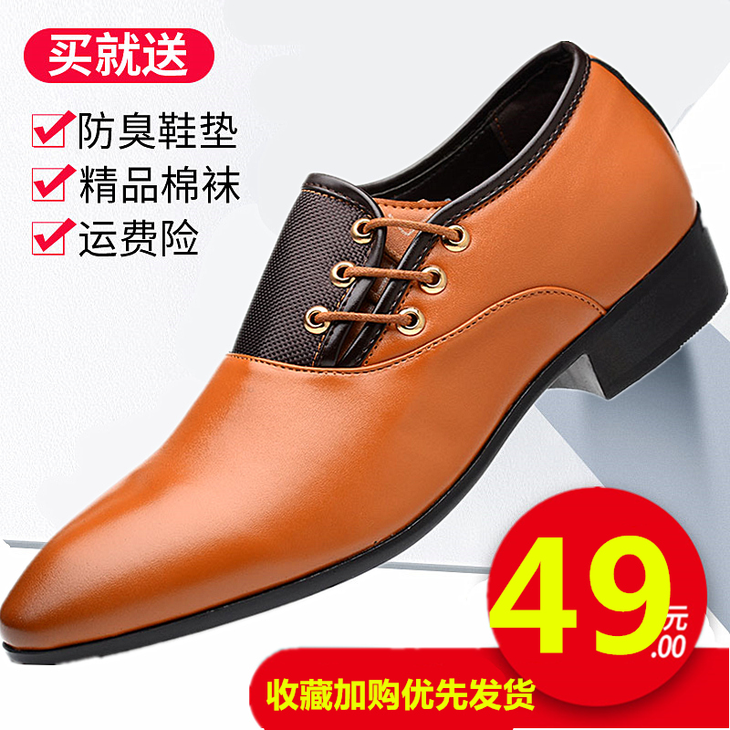Korean British pointed fashion large 4748 business mens shoes formal casual shoes trendy shoes mens leather shoes yellow