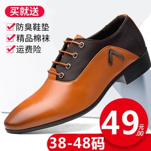 潮鞋 夏季 黄色皮鞋 子正装 英伦尖头潮流商务男鞋 新款 休闲鞋 韩版 男式