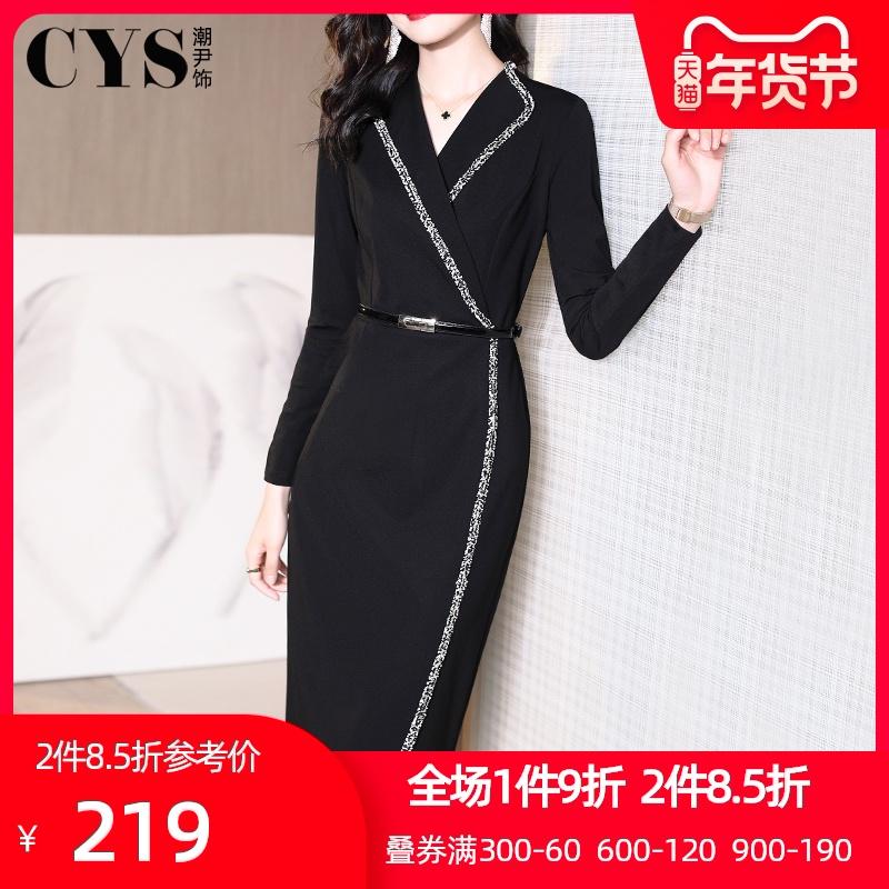 黑色职业连衣裙2021年早春新款女装收腰显瘦气质修身包臀西装裙子