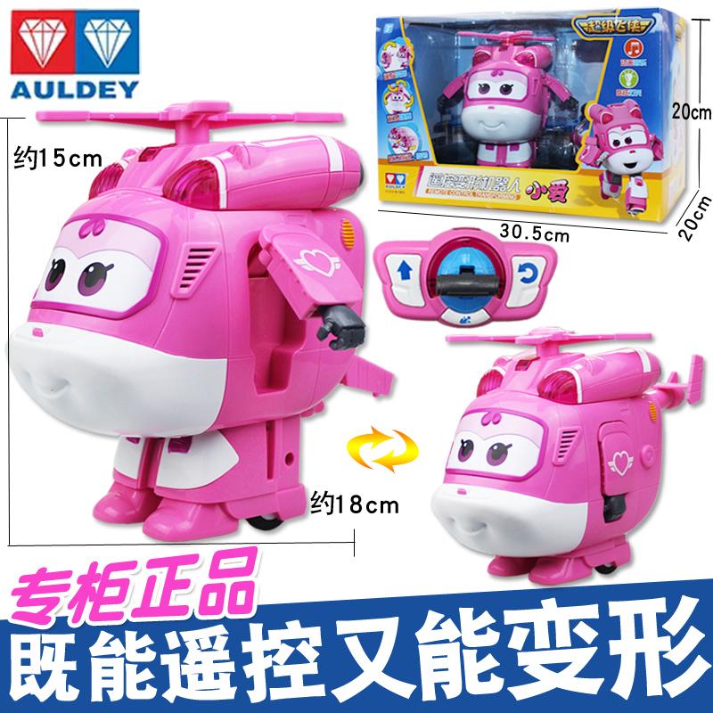 奥迪双钻玩具超级飞侠3变形机器人小爱乐迪电动遥控儿童礼物6周岁