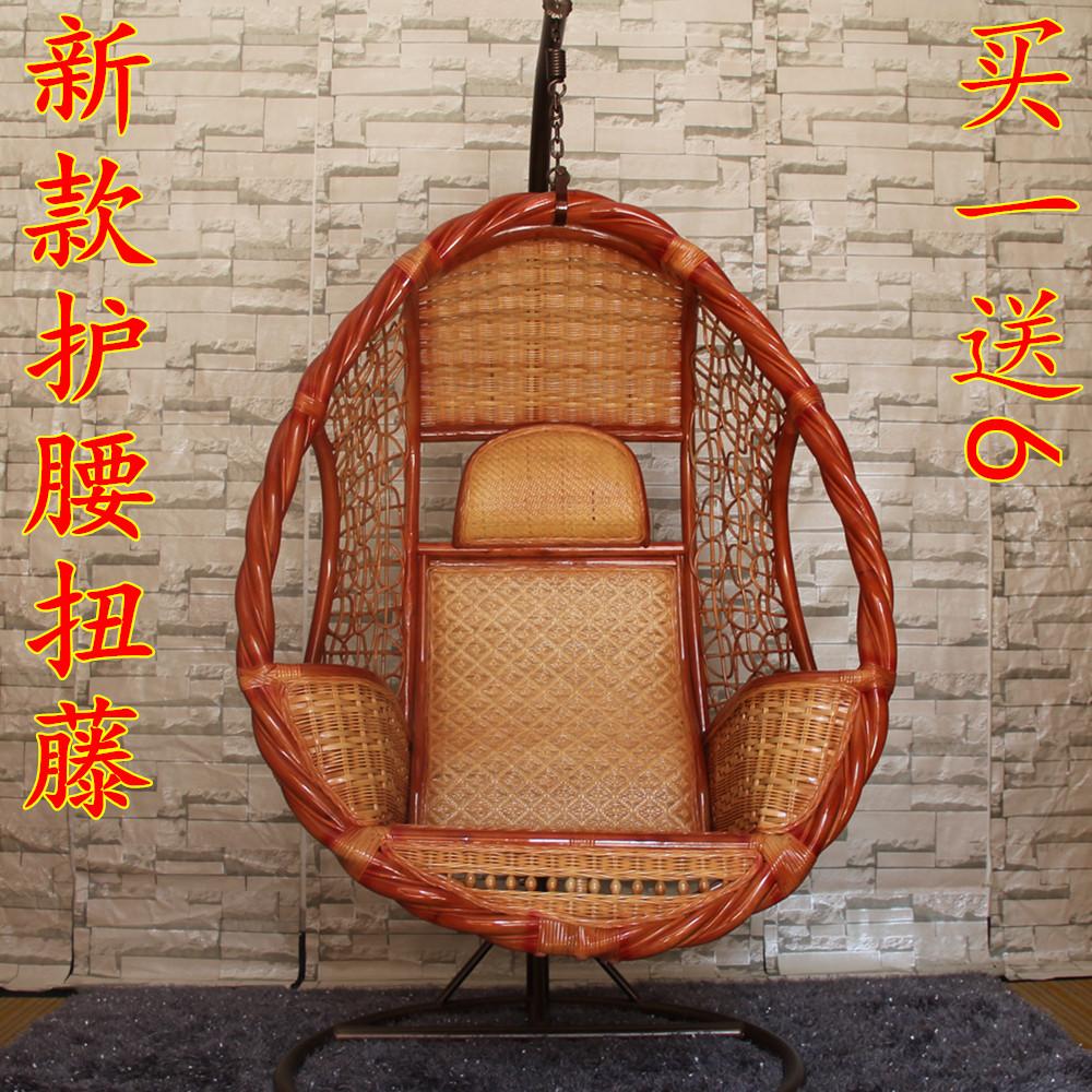真藤吊椅藤秋千藤鸟巢吊篮藤躺椅阳台椅藤逍遥椅真藤摇椅单人