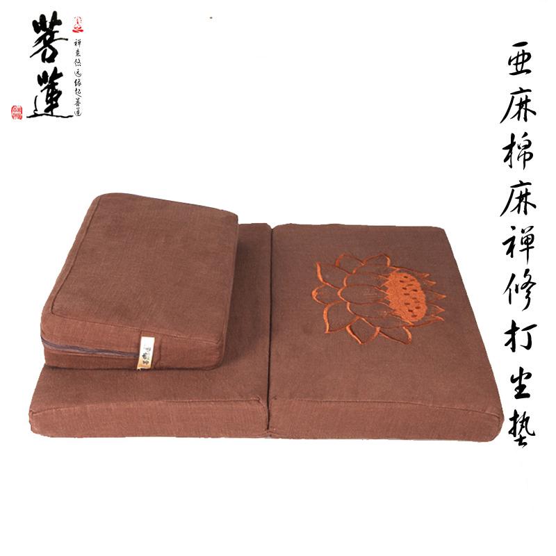 Подушки для медитации Артикул 35774957337