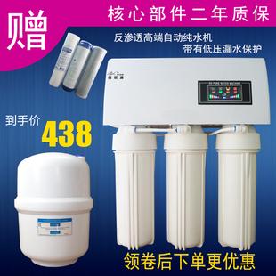 纯水机ro净水机家用直饮反渗透净水器厨房五级过滤井水自吸除水垢