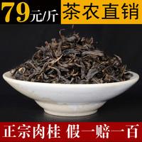 Массовый чай фермеры прямой чай Wuyishan рок высокая гора новый Весенний чай улун чай мягкий коричный чай 1 кг спец. предложение