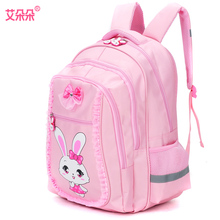 Children's schoolbag, primary school girl, grade one or two, 6-12-year-old girl, grade three or six, lightened light Princess bag