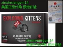 Asmodee Exploding Kittens Exploding Kittens NSFW +18