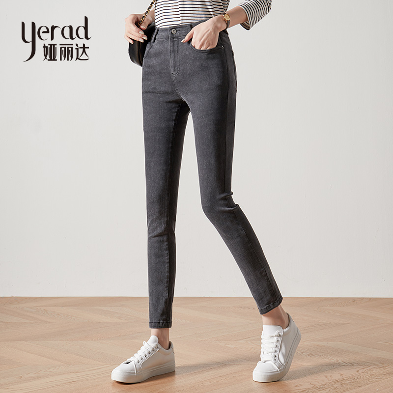 Yalida women's pants spring 2020 new smoke grey jeans women's skinny black legged pants trend