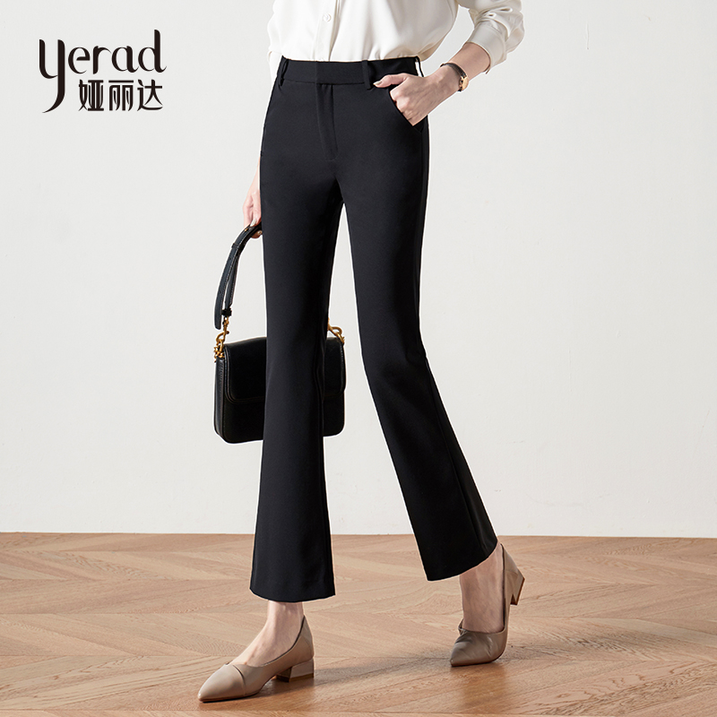 Yalida women's Pants Black micro flared pants women's new slim professional casual pants in spring 2020