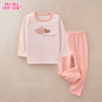 Large large love 2018 childrens underwear set thermal cotton thickened warm underwear girl autumn clothes autumn pants cotton sweaters