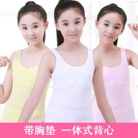 女童内衣小背心女生纯棉发育期9-10-12-15岁大童儿童女吊带小学生图片