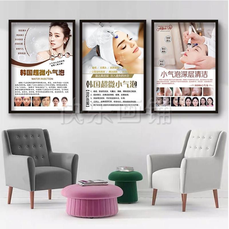 Плакаты / Постеры Артикул 597672322866